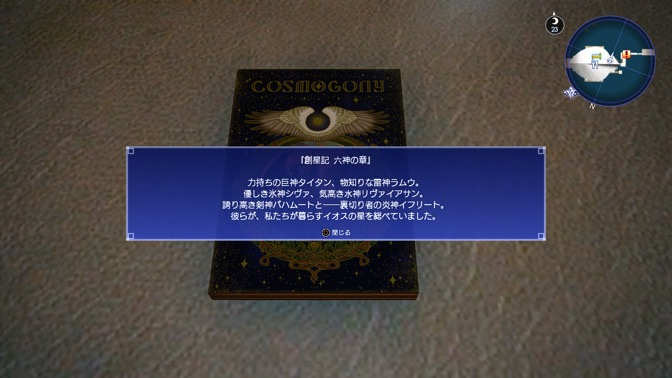 final-fantasy-xv_20161129145835