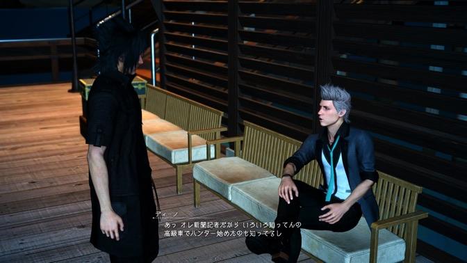 final-fantasy-xv_20161129150032