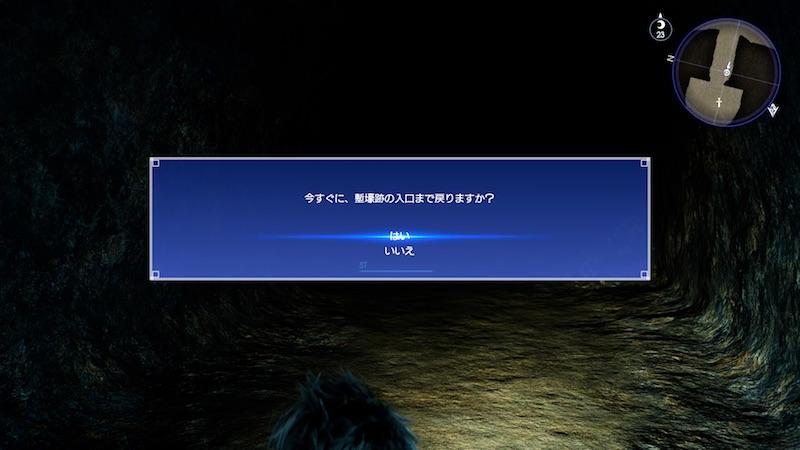final-fantasy-xv_20161204153831